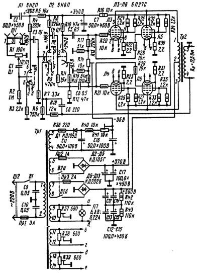 kt88 push pull schematic